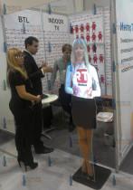 Гефест  Проекция создала Виртуального промоутера для Sky 1 TV Комплекс установлен в Центральном доме предпринимателя